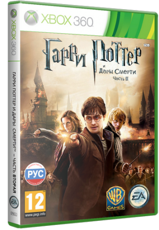 Harry Potter and the Deathly Hallows: Part 2 (2011) Xbox360