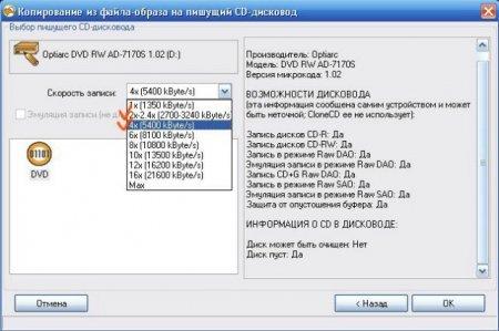 Как скачать игру для ipad - 7a