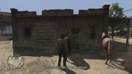 Red Dead Redemption Undead Nightmare (2010) Xbox 360