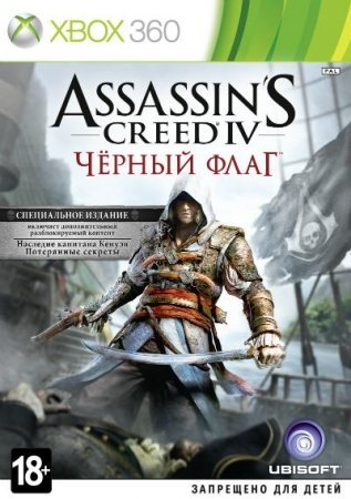 Assassin's Creed 4: Black Flag (2013) XBOX 360