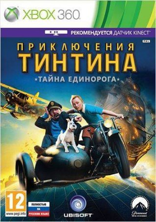 The Adventures Of Tintin: The Game (2011) XBOX360