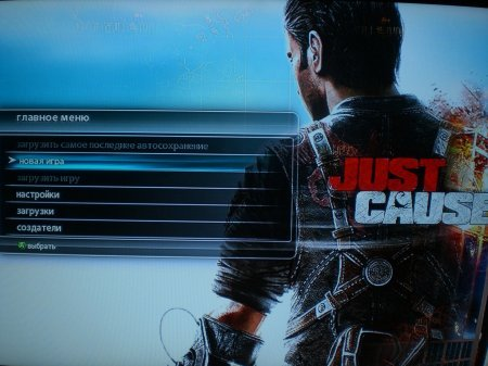 Just Cause 2 (2010) XBOX360