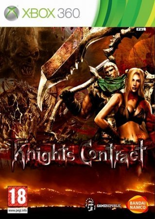 Knights Contract (2011) XBOX360
