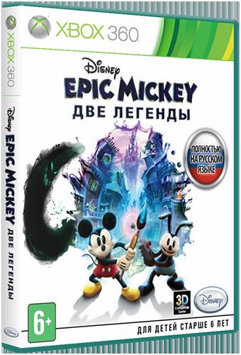 Disney epic mickey 2: the power of two wii u » скачать.