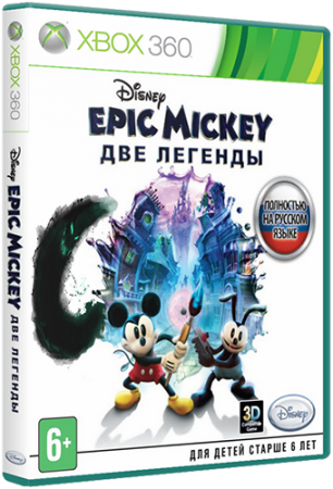 Disney Epic Mickey 2: The Power of Two (2012) Xbox360