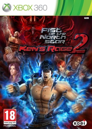 Fist of the North Star: Ken's Rage 2 (2013) XBOX360