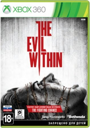 The Evil Within (2014) XBOX360