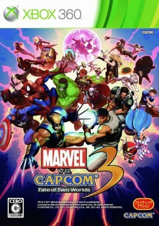 Marvel vs. Capcom 3: Fate of Two Worlds (2011) XBOX360