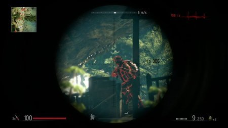 Sniper: Ghost Warrior (2010) XBOX360