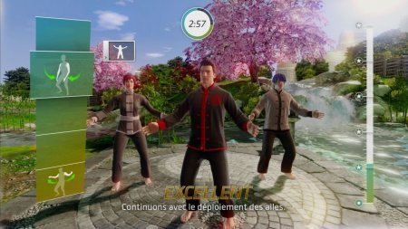 Self-Defense Training Camp (2011) XBOX360