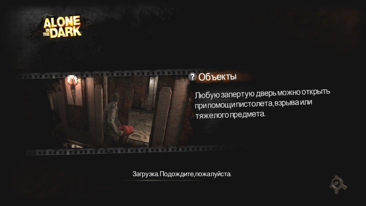 Игру Darkness 1 Торрент