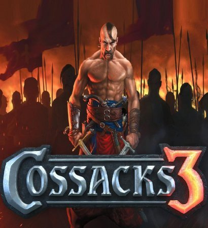 Cossacks 3 (2015) Xbox360