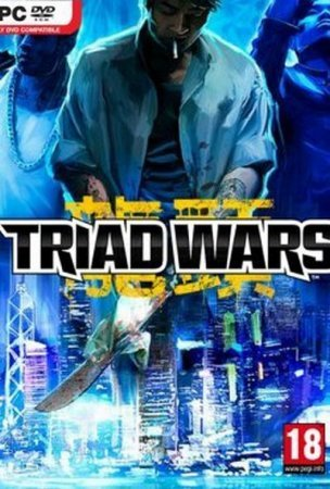 Triad Wars (2015) Xbox360