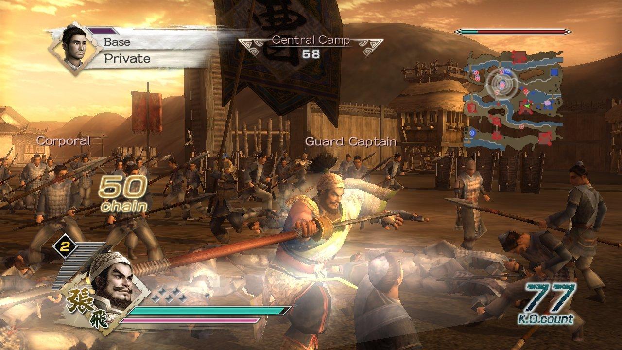 Скачать Игру Dynasty Warriors 5 Торрент