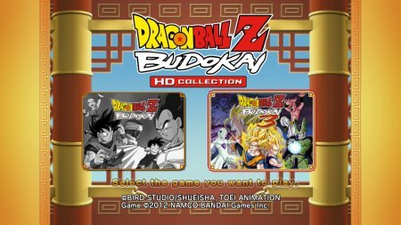 Dragon Ball Z: Budokai HD Collection (2012) Xbox360