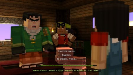 Minecraft Story Mode Episode 1. The Order of the Stone (2015) Xbox360