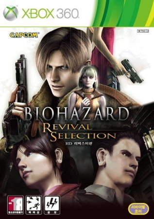 Biohazard Revival Selection (2011) Xbox360