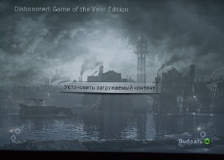 Dishonored Game of the Year Edition (2013) XBOX360