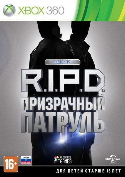 Xbox 360 Games 2013 : R i p d the game xbox скачать игру на