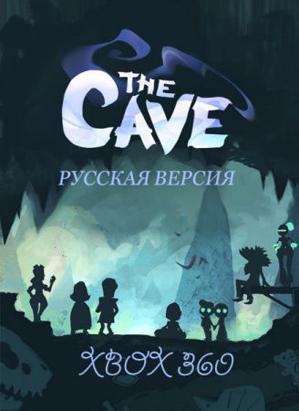 The Cave (2013) XBOX360