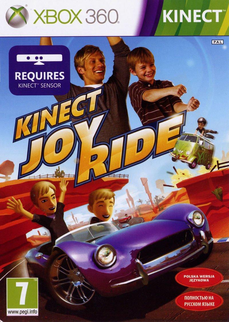 Скачать kinect ride joy торрент opelukraine.