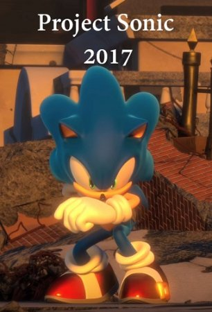 Project Sonic 2017 (2017) XBOX360