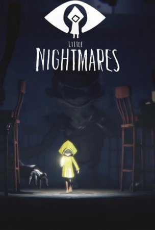 Little Nightmares (2017) XBOX360