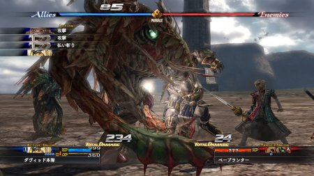 The Last Remnant (2008) XBOX360