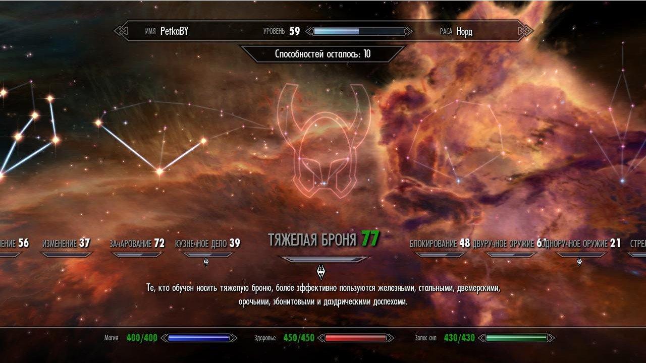 Скачать игру скайрим 5 последнюю версию через торрент