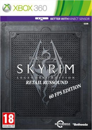 Skyrim Legendary Edition (2011) XBOX360