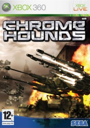 Chromehounds (2006) XBOX360