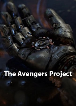 The Avengers Project (2018) XBOX360