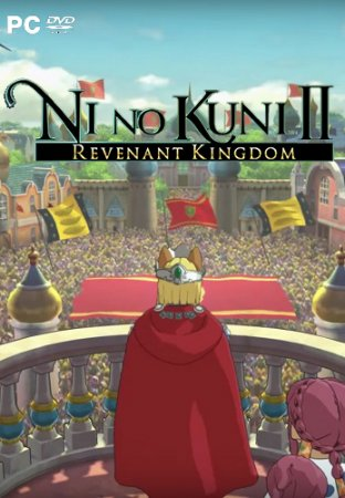 Ni No Kuni II: Revenant Kingdom (2017) XBOX360