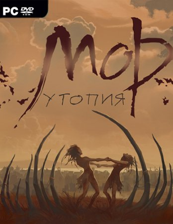 Мор. Утопия / Pathologic (2017) XBOX360