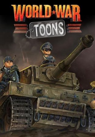 World War Toons (2017) XBOX360