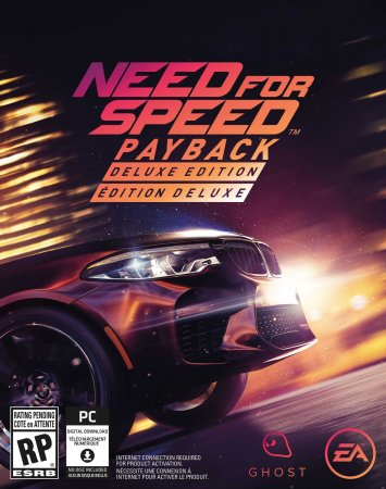 Need For Speed: Payback (2017) XBOX360