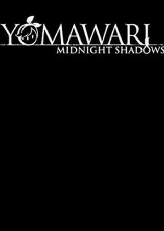Yomawari: Midnight Shadows (2017) XBOX360