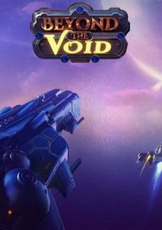 Beyond the Void (2017) XBOX360