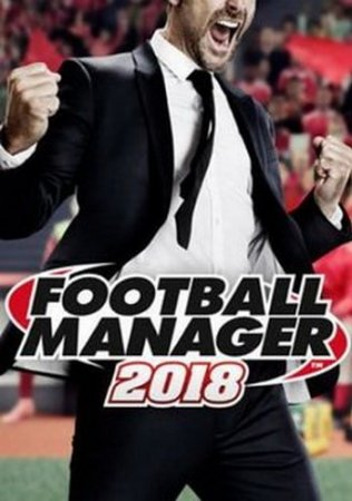 Football Manager 2018 (2017) XBOX360