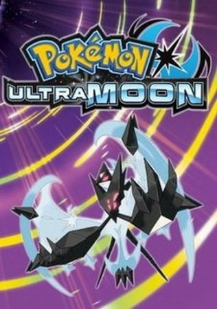 Pokémon Ultra Moon (2017) XBOX360