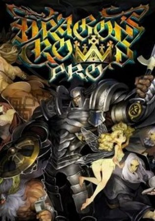 Dragon's Crown Pro (2018) XBOX360