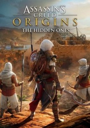 Assassin's Creed Origins: The Hidden Ones (2018) XBOX360