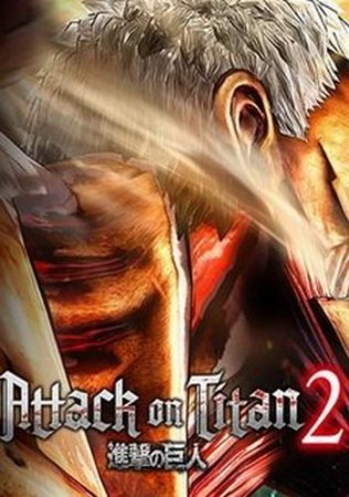 Attack on Titan 2 (2018) XBOX360