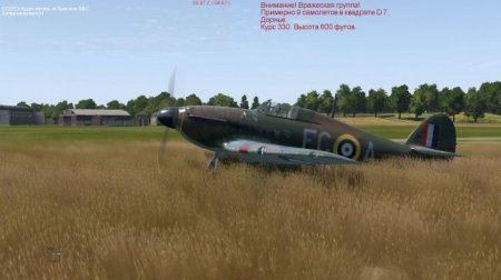 IL-2 Sturmovik: Cliffs of Dover - Blitz Edition (2017) XBOX360