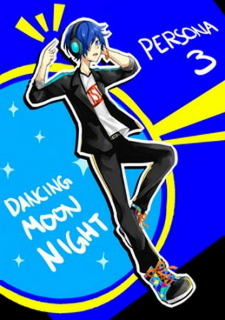 Persona 3: Dancing Moon Night (2018) XBOX360