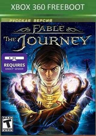 Fable: The Journey (2012/FREEBOOT)