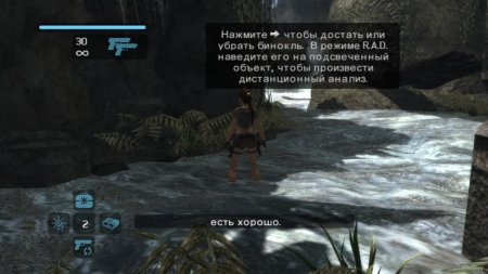 Tomb Raider: Legend (2006/FREEBOOT)