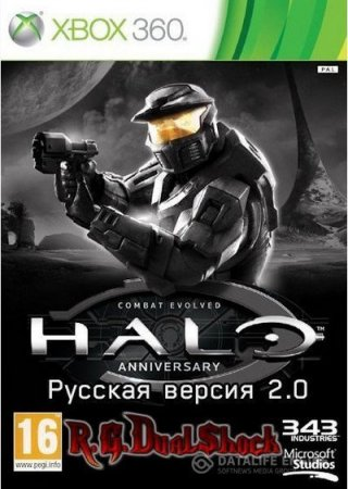 Halo Anniversary (2011/FREEBOOT)