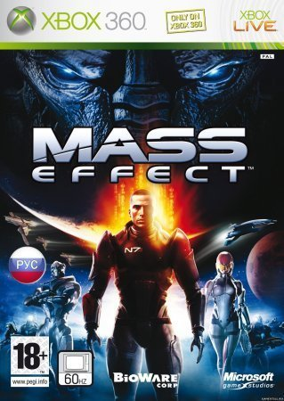 Mass Effect (2007/FREEBOOT)