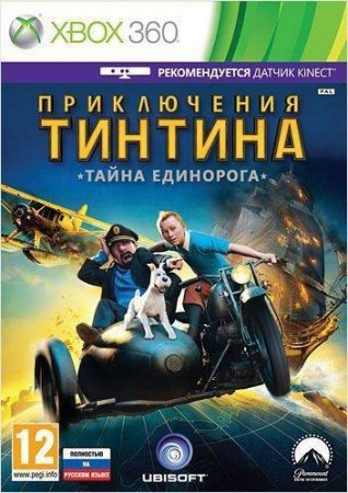 The Adventures Of Tintin: The Game (2011/FREEBOOT)